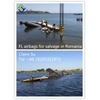 Buy cheap Floating Rubber Pontoon Boat Salvage Air Bags from wholesalers