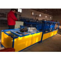 Buy cheap High Performance Chain Link Machine With Compact Roll L*W*H6500mm×4500mm×2500mm from wholesalers