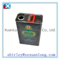 Buy cheap Olive Oil Tin Box Manufacturer from wholesalers