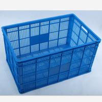 Buy cheap Offer Fruit Grid Plastic Crate --Stackable Vented Plastic Crate, Egg Crate from wholesalers