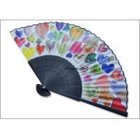 Buy cheap 21cm 30ribs Hand Held Folding Fans Printing Heart Shape Fabric Folding Hand Fans product