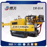 Buy cheap 3000m Wireline Core Drilling Rig Machine, Crawler Mounted Core Sample Drilling Rig DF-H-8 from wholesalers