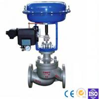 Buy cheap Straight Through Pneumatic Diaphragm Double Seat Casting Ball Type Control Valve from wholesalers