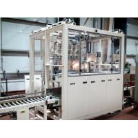 Buy cheap Carton Box Packaging Machine PLC control from wholesalers