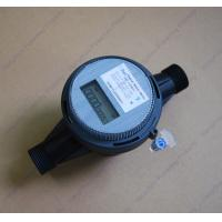 Buy cheap Outside Personal AMR Residential Water Meter For High Floor Apartments from wholesalers