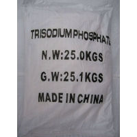 China Competitive price Food additive trisodium phosphate TSP with high quality from China on sale