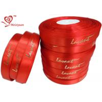 Buy cheap Red gift tie ribbon 6 / 8 Inch Custom Printed , personalized gift ribbon for Chocolate / candy from wholesalers