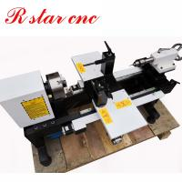 Buy cheap Mini cnc wood turning lathe for making round beads/bowel/wooden columns from wholesalers
