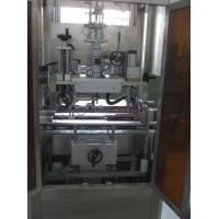Buy cheap shrinkable label inserting machine from wholesalers