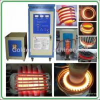 Buy cheap Hot selling High Frequency Electromagnetic Induction Heating Machine for hardening heating workparts with best prices from wholesalers