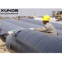 Buy cheap PE Anti Rust Pipe Wrap Tape For Pipe Wrapping Coating Material 2'' - 18'' Width from wholesalers