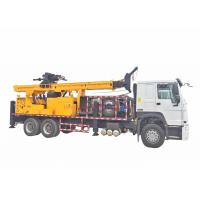 Buy cheap 400m Water Well Drilling Machine from wholesalers