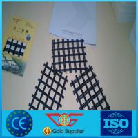 Buy cheap construction material biaxial fiberglass geogrid product