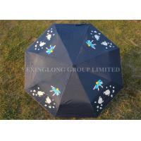 Buy cheap Colour Changing Large Folding Umbrella  , Creative Water Magic Umbrella As Seen On Tv from wholesalers