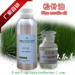 Buy cheap Fir oil,Fir Needle essential oil - bulk essential oil wholesale from wholesalers