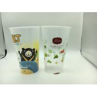 Buy cheap Iml Plastic 3D Lenticular Cup In-Mould Label Multicolour SGS Certification from wholesalers
