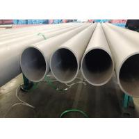 Buy cheap Alloy 600 / 2.4816 NiCr15Fe Inconel Tube , B168 B516 Tube Inconel 600 Cold Drawing from wholesalers