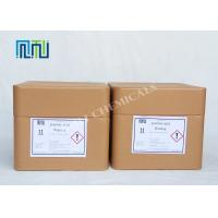 Buy cheap 4-Anisic Acid Pharmaceutical Intermediates Raw Materials For Pharmaceutical Industry from wholesalers
