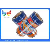 Buy cheap Custom PET AL PE Hot Lamination Film Plastic Bag Rolls For Ice Lolly from wholesalers
