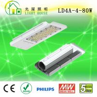Buy cheap High Efficient 80W Solar Powered LED Street Lights IP66 With 4000-4500K CCT , 5 Years Warranty from wholesalers