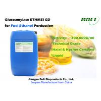 Buy cheap Liquid Form Saccharification Glucoamylase GD 300,000 U/ml Lower Processing Cost For Ethanol from wholesalers