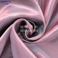 Buy cheap F1154 100% polyester cationic yarn taffeta dobby jacquard for garment lining two tones from wholesalers