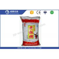 Buy cheap Animal Feed  Packing Woven Polythene Bags , 50KG Bopp Laminated Bags Moistureproof from wholesalers