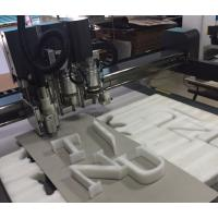 Buy cheap 60mm EPE foam board router CNC cutter table production machine from wholesalers