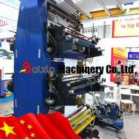 Buy cheap Stack Type Flexo Paper Printing Machine Roll to Roll from wholesalers