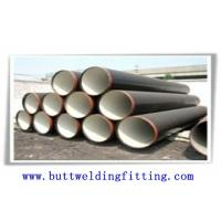 Buy cheap 1 ~ 80mm Thickness Nickel Alloy Welded Pipe , N06625 ASME SB 705 Inconel 625 Tubing from wholesalers