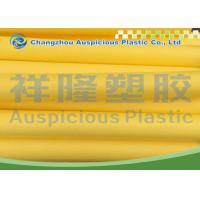 Buy cheap Swimming Pool PE Foam Pool Noodles With Assorted Color Eco Friendly from wholesalers
