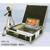Buy cheap China famous brand portable solar multifunction Digital Electronic Colposcope SPD-1B from wholesalers