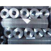 "Buy cheap pvc/galv. weld net19 gauge, 1/2""x1/2"" mesh, 60""x100' - 105 lbs. from wholesalers"