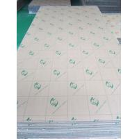 Buy cheap Extruded Acrylic sheet|Cast Acrylic Sheet from wholesalers