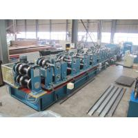 Buy cheap Cr12 Mould Steel C Shape Galvanized Steel Purlin Forming Machine With Life Time Service from wholesalers