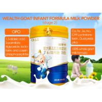 Buy cheap 12-36 Months Baby Formula Goat Milk Powder Dual Prebiptics Fresh Taste from wholesalers