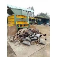 Buy cheap Scrap Metal Automatic Shear Machine Control Carried Out By Grabber Crane Operator from wholesalers