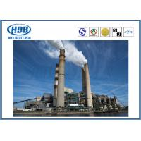 Buy cheap Highly Efficiency Thermal Power Plant CFB Boiler , Hot Water Heater Boiler product