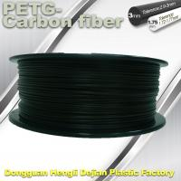 Buy cheap 3D Printer Filament 1.75mm PETG - Carbon Fiber Black Filament High Strength Filament product