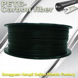 Buy cheap 3D Printer Filament 1.75mm PETG - Carbon Fiber Black Filament High Strength Filament product