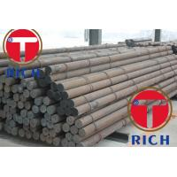Buy cheap ISO Standard 38CrMoAlA Hot Rolled Steel Bar / NS3203 Alloy Steel Round Bar from wholesalers