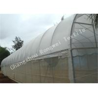 Buy cheap Agricultural Plastic Anti Insect Netting / Insect-proof Mesh Plant Covers Transparent or Custom from wholesalers