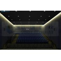 Buy cheap Flat Silver Metal Screen 4d Theater System With Vibration Chair product