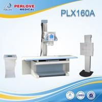 Buy cheap 25kw Xray equipment with chest upright stand PLX160A from wholesalers