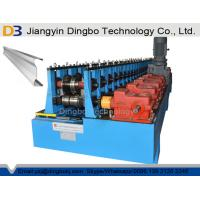 Buy cheap Customized M Profile Sigma Shape Metal Roll Forming Machine With Gearbox Transmission from wholesalers