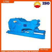 Buy cheap EMSCO/BOMCO F series 500 hp mud pump for oil drilling for sale from wholesalers