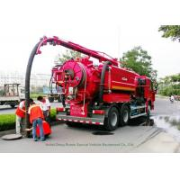 Buy cheap Industrial 16 Cbm Combination Jetting Vacuum Truck / Sewer Cleaning Vehicles from wholesalers