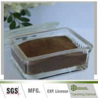 Buy cheap Calcium type lignin as Ceramic additive CF-5 from wholesalers