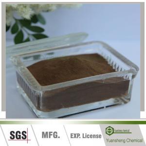 Buy cheap Calcium type lignin as Ceramic additive CF-5 product