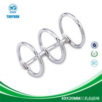 Buy cheap metal table calendar ring /ring clips from wholesalers